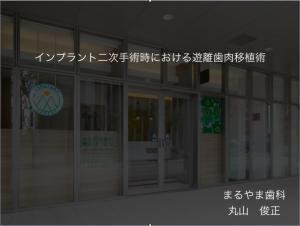 スクリーンショット 2014-08-28 0.47.26